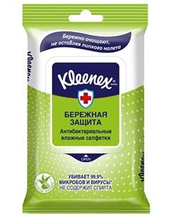 Влажные салфетки антибактериальные 10шт Kleenex