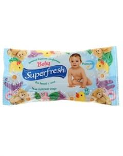 Детские влажные салфетки Superfresh 15шт Smile