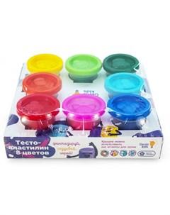 Набор для детской лепки Тесто пластилин 8 цветов Genio kids