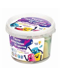 Набор для лепки Тесто пластилин 15 цветов Genio kids