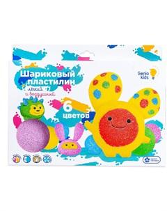 Набор для детской лепки Шариковый пластилин 6 цветов Genio kids