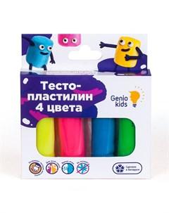Набор для лепки Тесто пластилин 4 цвета Genio kids