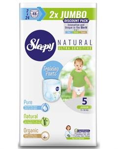 Подгузники трусики Junior 5 11 18кг 48шт Sleepy natural
