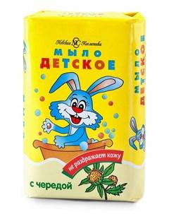 Детское мыло с экстрактом череды 90гр Невская косметика