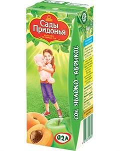 Сок яблоко абрикос 200мл Сады придонья