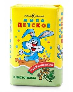 Детское мыло с экстрактом чистотела 90гр Невская косметика