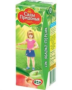 Сок яблоко персик 200мл Сады придонья