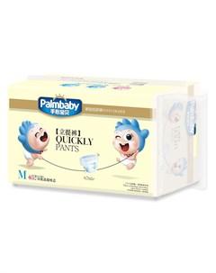 Подгузники трусики детские M 6 11кг 48шт Palmbaby