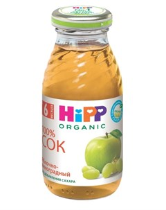 Сок Bio juice Яблочно виноградный 200мл Hipp