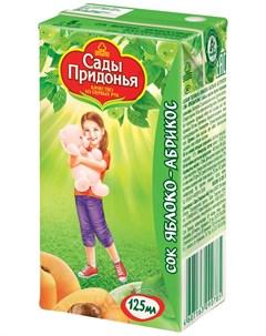 Сок яблоко абрикос 125мл Сады придонья