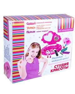 Набор детской косметики Hit imagination