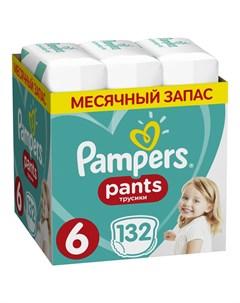 Подгузники трусики Pants Extra Large 15 кг 132шт Pampers