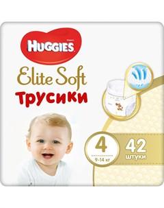 Трусики подгузники Elite Soft 4 9 14кг 42шт Huggies