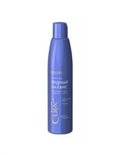 Бальзам Аква баланс для всех типов волос Estel (россия)