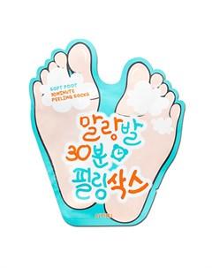 пилинг носочки для ног a pieu soft foot peeling socks A'pieu