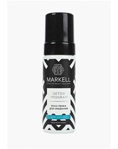 Пенка для умывания Markell