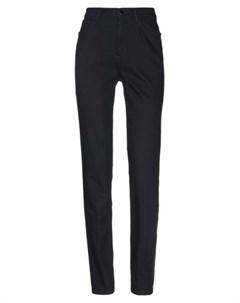 Джинсовые брюки Opale venezia
