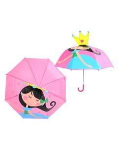 Зонт 46 см ZY801490 Umbrella