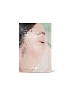 Успокаивающая тканевая маска Pure Fit Cica 1 шт Cosrx