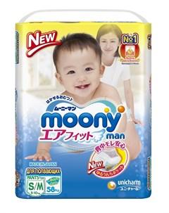 Японские подгузники трусики S M 5 10кг 58шт Moony
