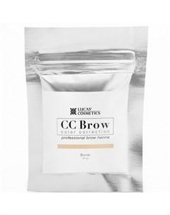 Хна для бровей CC Brow русый цвет в саше 10 г Lucas' cosmetics