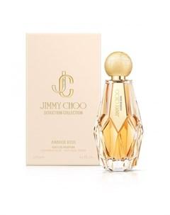 Amber Kiss Jimmy choo
