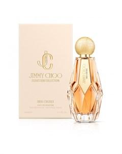 Iris Crush Jimmy choo