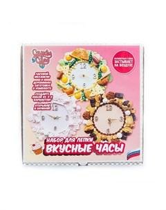 Масса для лепки Набор вкусные часы Candy clay