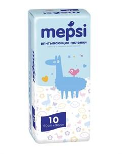 Впитывающие пеленки 60х90 10шт Mepsi