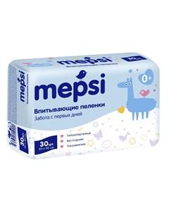 Впитывающие пеленки 40х60 30шт Mepsi