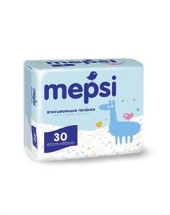 Впитывающие пеленки 60х60 30шт Mepsi
