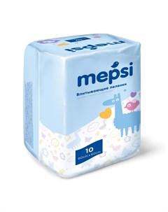 Детские впитывающие пеленки 60х60 10шт Mepsi