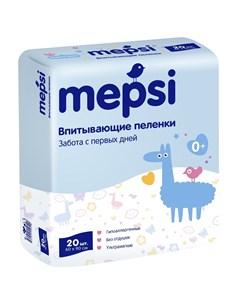 Впитывающие пеленки 60х90 20шт Mepsi