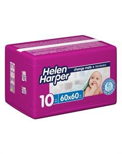 Впитывающие пеленки Baby 60x60 10шт Helen harper