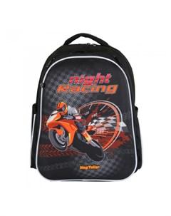 Рюкзак школьный Stoody II Motorbike Magtaller