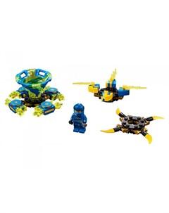 Конструктор Ninjago 70660 Джей мастер Кружитцу Lego