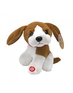 Мягкая игрушка Собачка Бигль 18 см Пушистые друзья