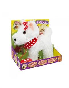 Интерактивная игрушка Собачка на мягком поводке JB0571979 Пушистые друзья