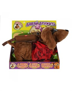 Интерактивная игрушка Собачка на мягком поводке Пушистые друзья