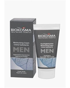 Крем для лица Biokosma