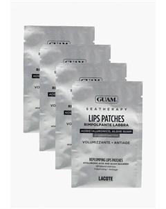 Маска для губ Guam