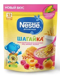 Молочная мультизлаковая каша Шагайка с мёдом абрикосом и малиной 190гр Nestle
