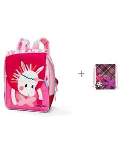 Рюкзак А5 Единорожка Луиза и мешок для обуви Maxitoys Цветы и сердечки Lilliputiens
