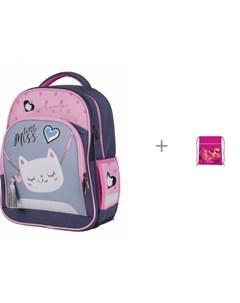Ранец облегченный Flash Cat purse и мешок для обуви Nature QuestT Flowers Berlingo