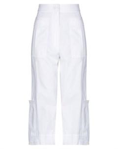 Повседневные брюки Sportmax