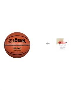 Мяч баскетбольный JB 700 6 и баскетбольное кольцо со щитом Ранний старт Jogel