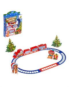 Железная дорога Woow toys