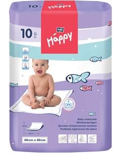 Детские пеленки гигиенические 60х60см 10шт Bella baby happy