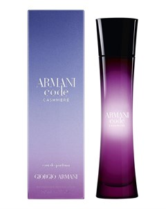 Парфюмерная вода Armani