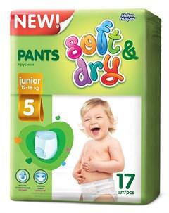 Подгузники трусики Soft Dry Junior 12 18кг 17шт Helen harper